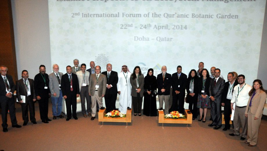 Group photo of scholars in 2nd Int forum of QBG 2014