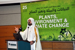 Scientific seminar of QBG 2012 Pre-Cop 18