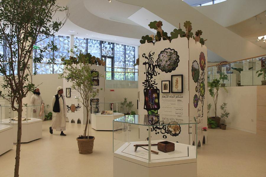 Картинки по запросу Gardens of Al-Andalus Qatar